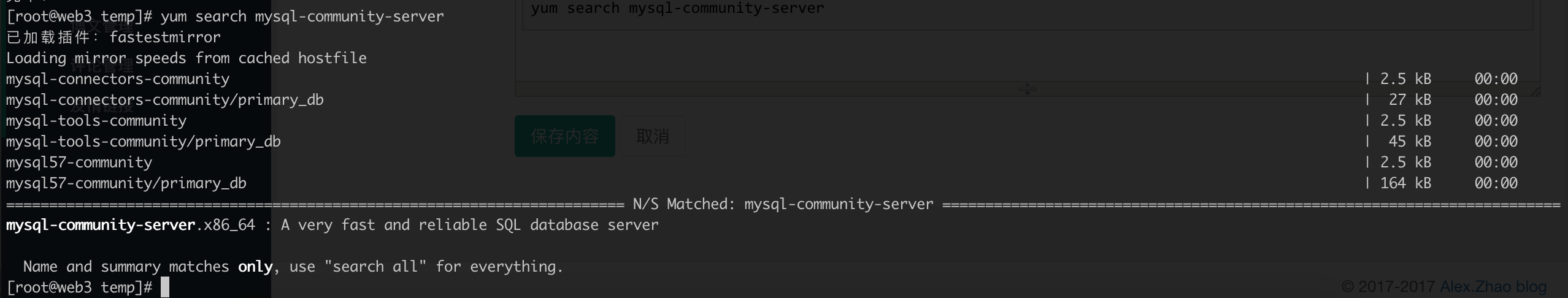 mysql-community-server